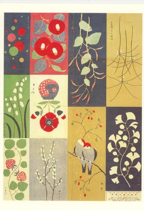 graphic patterns by Yumeji Takehisa 1915 ( Taisho Era ) Japan