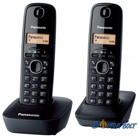Panasonic KX-TG1612HGH DUO DECT hívóazonosítós szürke telefon