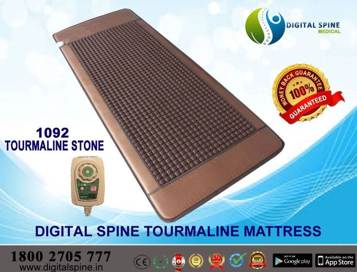 Paytm.com - Buy Digital Spine Tourmaline Mattress -1092 Stone -Professional Far Infrared (FIR) Heating Mat | Tourmaline Stone for Heat & Energy Therapy |  XL Size Matress online at best prices in India on Paytm.com