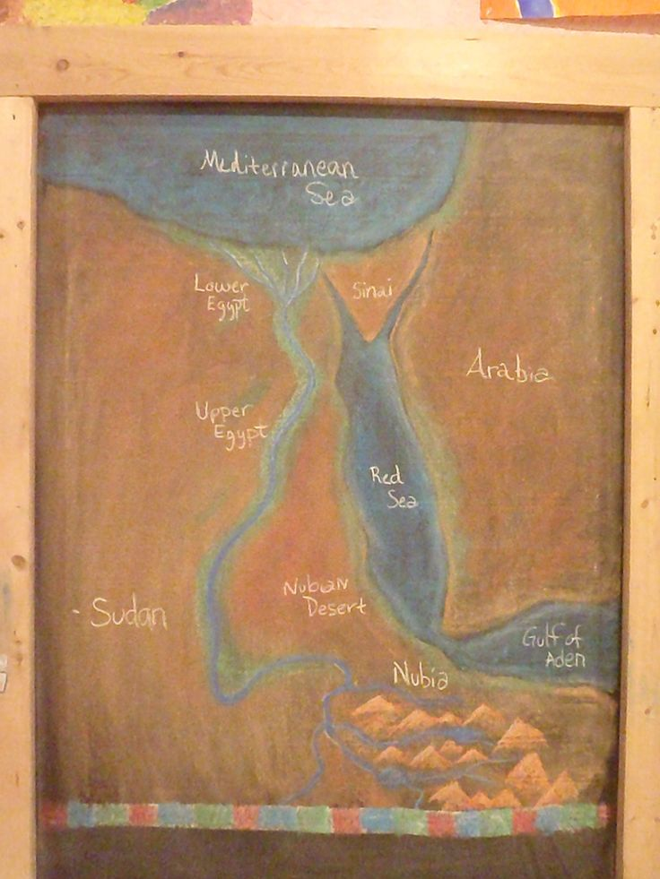 Ancient Middle East Map Mesopotamia%0A x