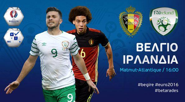Η ανάλυση του αγώνα Βέλγιο - Ιρλανδία για το Betarades.gr #Euro2016 #stoixima #pamestoixima #betarades