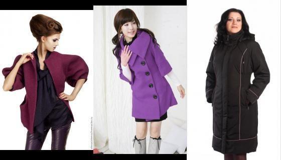 Верхняя одежа больших размеров демисезонные пальто