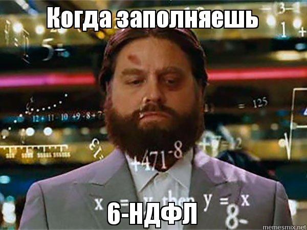 РУБРИКА: #бухгалтерский_юмор #Просто_так #Смешно #Бухучет #Прикол #Главбух #яглавбух