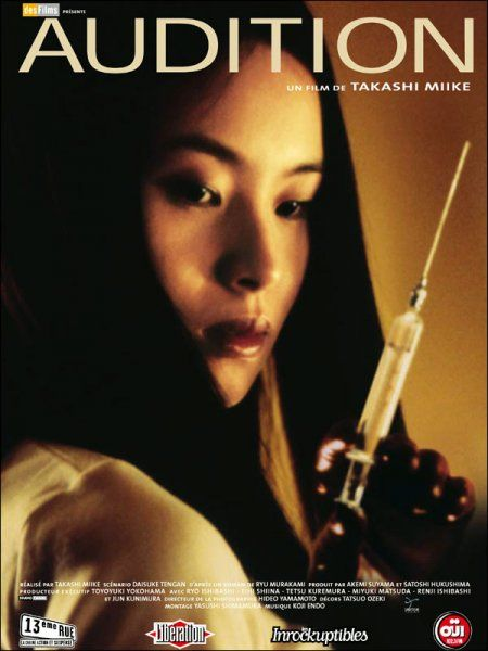 """Japanese movie, """"Audition"""".  A widower takes an offer to screen girls at a special audition, arranged for him by a friend to find him a new wife. The one he fancies is not who she appears to be after all.  So creepy I couldn't watch the ending!"""