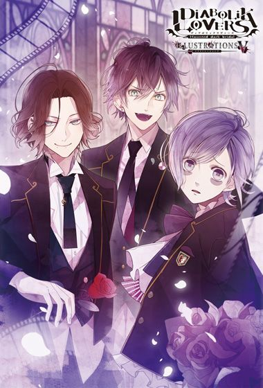 "[ DIABOLIK LOVERS 5th AnniversaryProject - ILLUSTRATIONS V ] Cover Illustration!! ""Price: 4000 JPY Specification: A4 Size with 216 pages Release Date: Expected to be 2016, December 22nd """