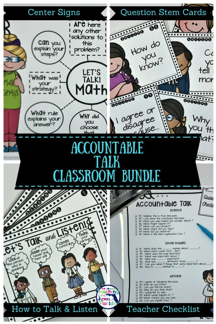 Are your students using accountable talk to increase their learning? This bundle includes question and statement stems, classroom signs and more! Just the  resources you need jump start accountable talk with your students! Click here to see more!