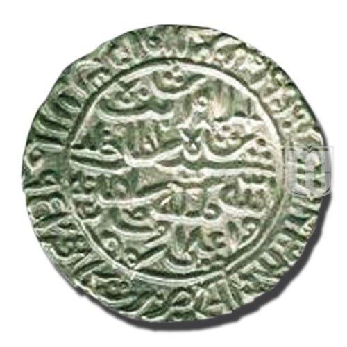 Dynasty: Delhi Sultan - Suri |  Ruler / Authority: Jalal Al Din Islam Shah |  Denomination: Rupee |  Metal: Silver |  Shape: Round |  Types/Series: Shahada |  Calendar System: AH (Anno Hijri) |  Issued Year: 952, 953 |  Mint: Satgaon |  Theme: Arabic Legend, Devanagari |  Description: Shah Islam bin Sultan Sher Shah Khallad Allah mulkahu was Saltanahu wa amrahu (within two circles) Sri Islamsah Mint Name |