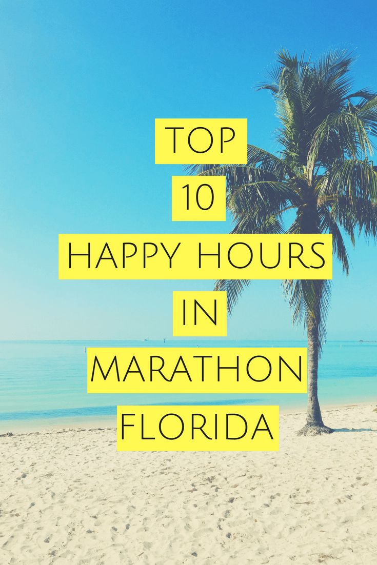 764 best key west state of mind images on pinterest the florida happy hours are the holy grail of eating and drinking for less in luxury destinations these are our pick of the best happy hours in marathon florida keys nvjuhfo Image collections