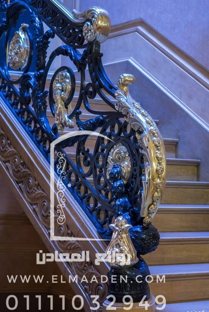 Pin By روائع المعادن On درابزينات حديد مشغول وقص ليزر Beautiful Stairs Staircase Design Railing Design