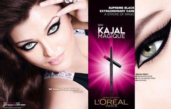 Kajal Magique Eye Liner Print Ad - 2013