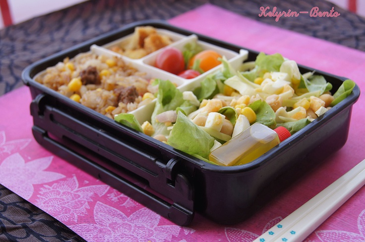Bento salade, riz sauté et croutons