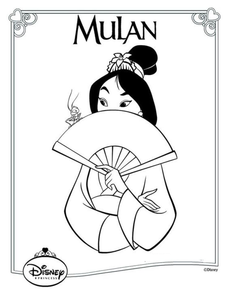 17 Best Images About Malebog Mulan On Pinterest Disney