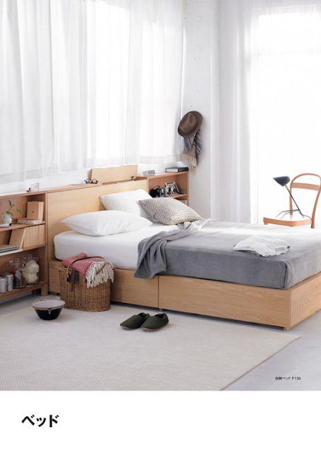 日本MUJI無印良品2013年秋冬型錄http://www.muji.net/service-bin/Muji_Furniture/#1