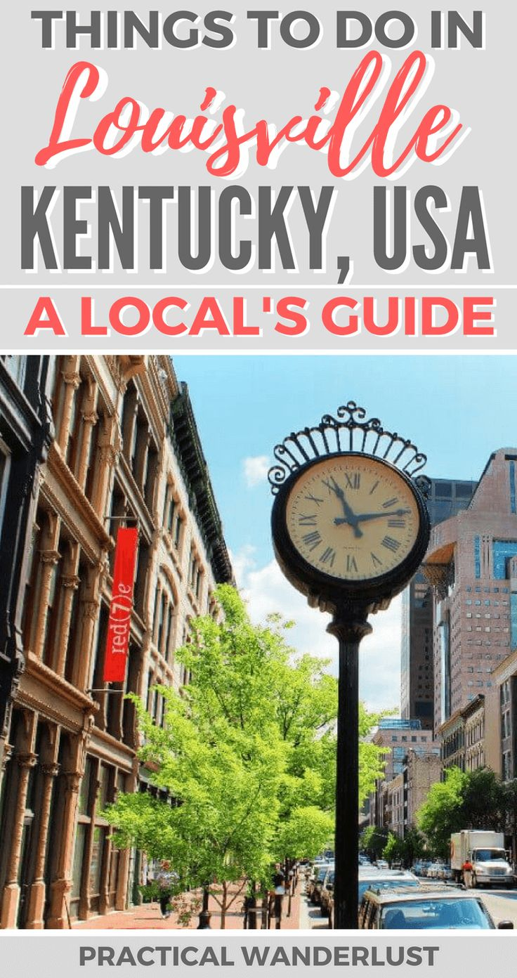 Louisville, Kentucky is am incredible destination to visit in the Midwest or South (it's kinda both). Use this insider's travel guide for where to go in Louisville, what to do in Louisville, attractions in Louisville, places to see in Louisville, day trips from Louisville into the rest of Kentucky, and everything you need for a weekend trip, city break, or road trip to Louisville, Kentucky, USA! A fantastic USA travel destination.
