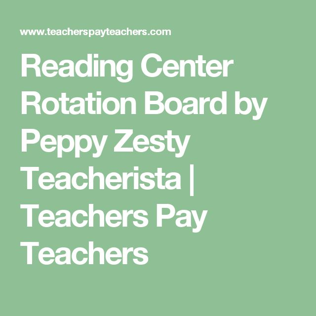 Reading Center Rotation Board by Peppy Zesty Teacherista | Teachers Pay Teachers