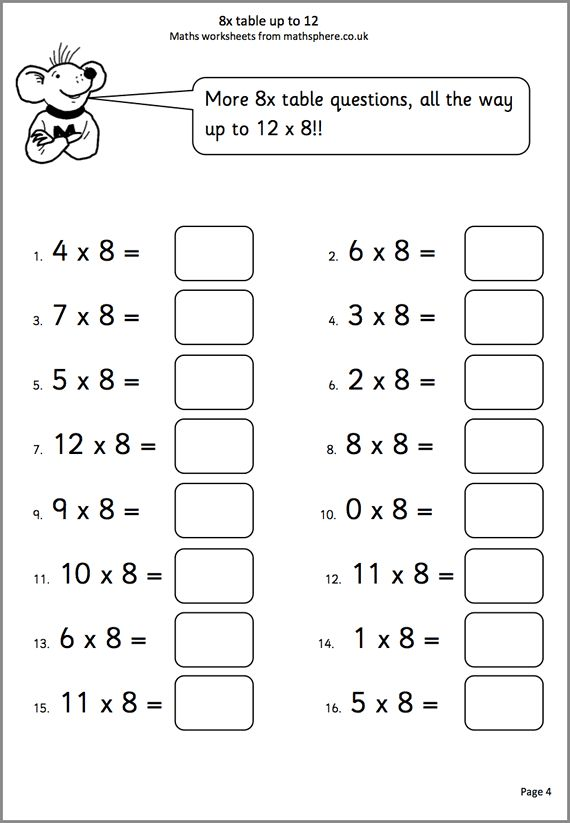 8x Tables To 12 Maths Worksheet Math worksheet, Math