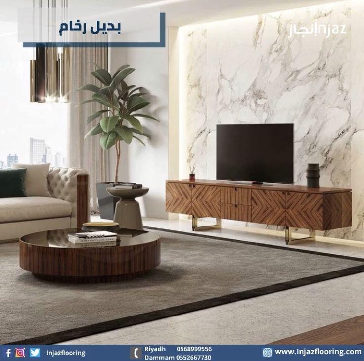 ألواح بديل الرخام للمجالس Luxury Homes Interior House Interior Luxury Homes
