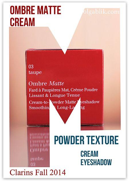 Кремовые тени для глаз Clarins Ombre Matte Cream-to-Powder Matte Eyeshadow Smoothing & Long-Lasting. Отзывы. Фото. Свотчи. Как наносить. Советы визажиста.