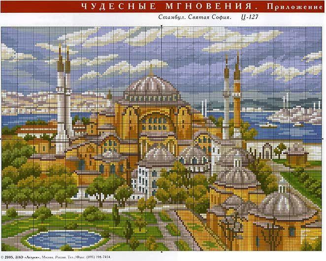 Gallery.ru / Фото #1 - Святая София, Стамбул - DELERJE