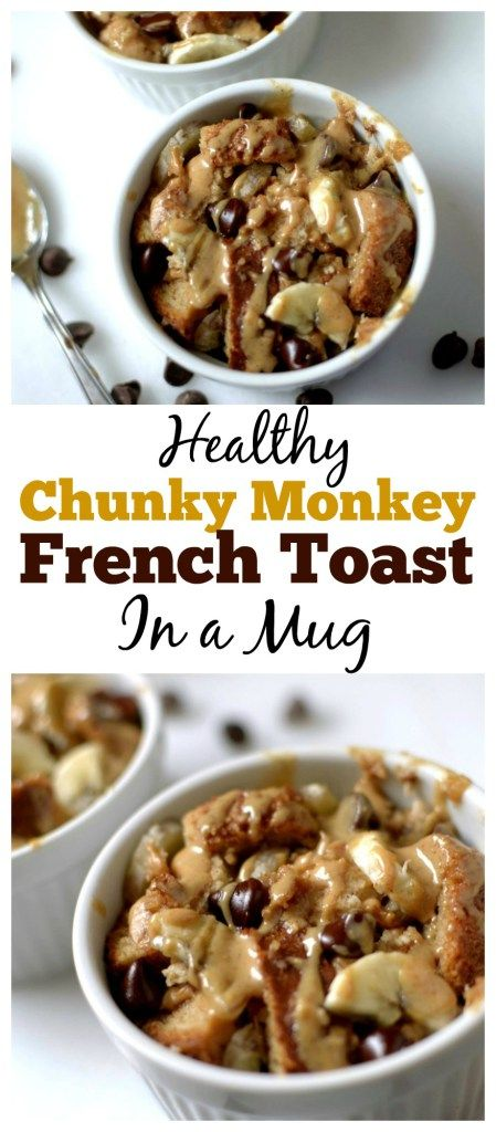 You can have delicious french toast in less than 2 minutes Chunky Monkey French Toast in a Mug! It also can be Vegan, Paleo and Gluten-free!