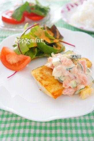 鯖のカレー風味竜田揚げ彩り野菜ソース添え|おいしいじかんとちいさなしあわせ