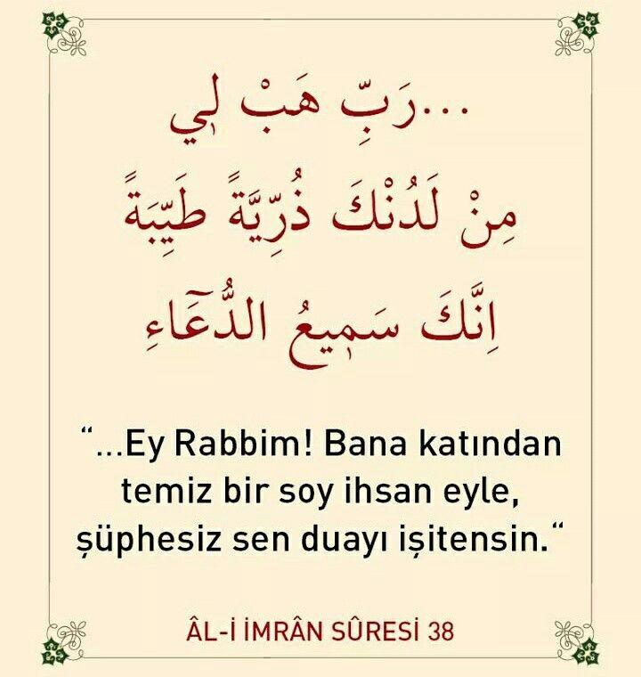 Amin, Amin, Amin #amin #dua #temiz #soy #Allah #subhanallah #ayet #işiten #islam #müslüman #ilmisuffa
