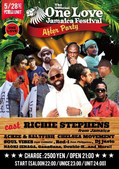 One Love Jamaica Festival(ワンラブジャマイカフェスティバル)-【レゲエZION】レゲエ専門音楽ダウンロード
