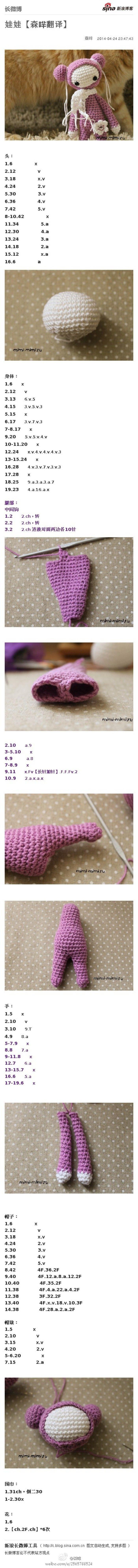 735 besten Häkeln - Amigurumi Bilder auf Pinterest | Häkeln ...