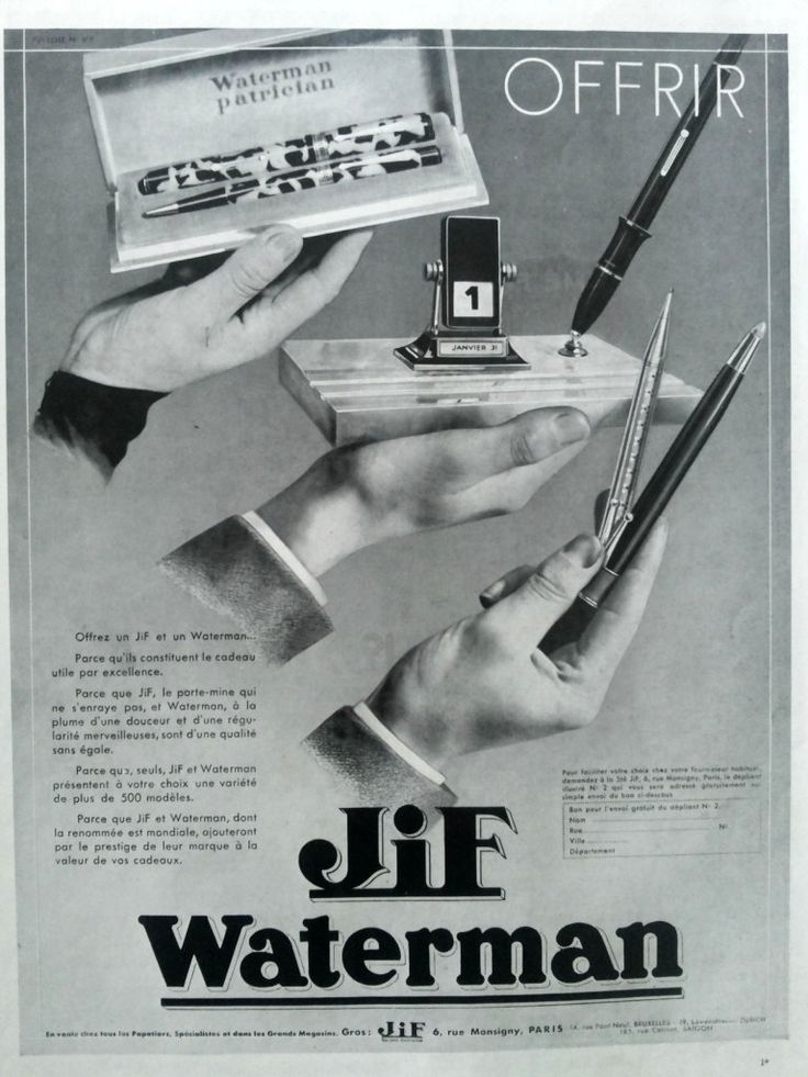 Jif Waterman pens, Waterman Patrician, Meteore fountain pen, Cognac Martell ad, vintage advertising double sided poster, French magazine ads by OldMag on Etsy