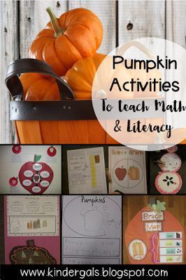 Apple and pumpkin activities to teach literacy and math during September and October in Kindergarten.