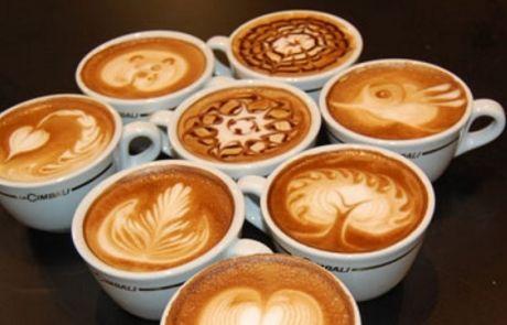 Καφέδες Εύκολα και γρήγορα με αποκλειστικές προσφορές
