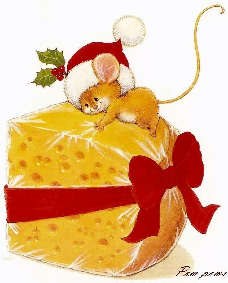 Открытка мышь с сыром, осени