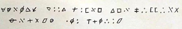 Una representación de la secuencia de comandos en la piedra de 90 pies encontrada en Oak Island. - la piedra de los 90 pies fue descubierta en 1803, no puede haber sido una falsificación dijo Pulitzer. -   A través de una comparación visual, conjeturó que está compuesta de un distintivo tipo de piedra llamado pórfido imperial, el cual no existe en Norteamérica