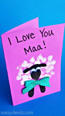 """Have kids make this cute fingerprint sheep Mother's Day card for their moms! At the top it says """"I love you maa!"""""""