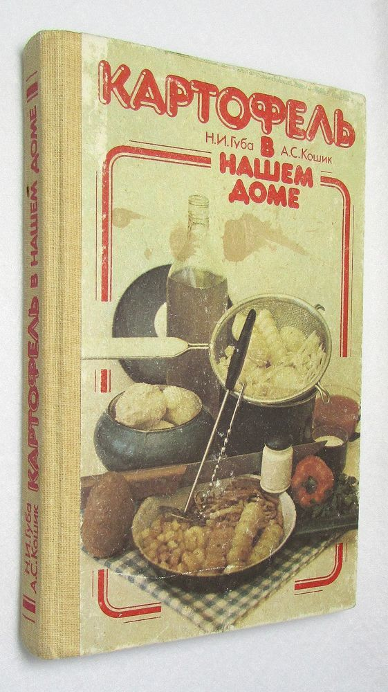 Homemade Cookbook Cover ~ Best recipe book covers ideas on pinterest family