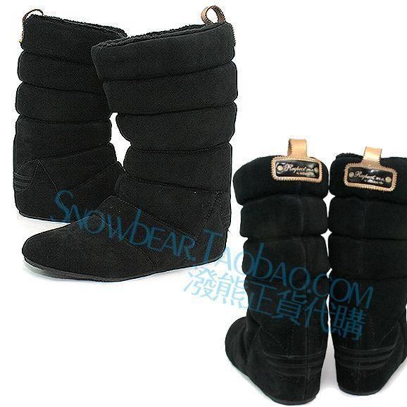 Адидас зимняя обувь respect me winter boot