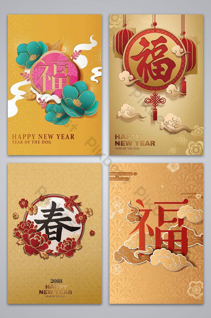 3d New Year Chinese New Year Fashion Background Illustration