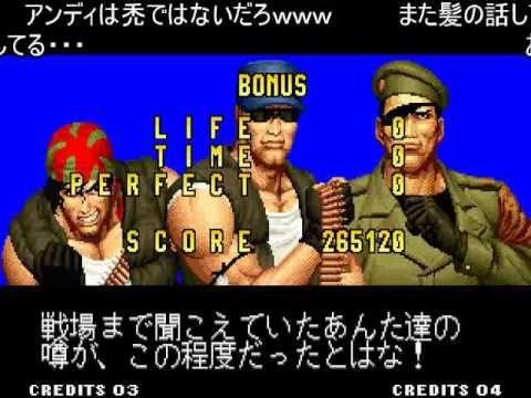 (コメ付き) 【TAS】KOF'94【ブラジル】