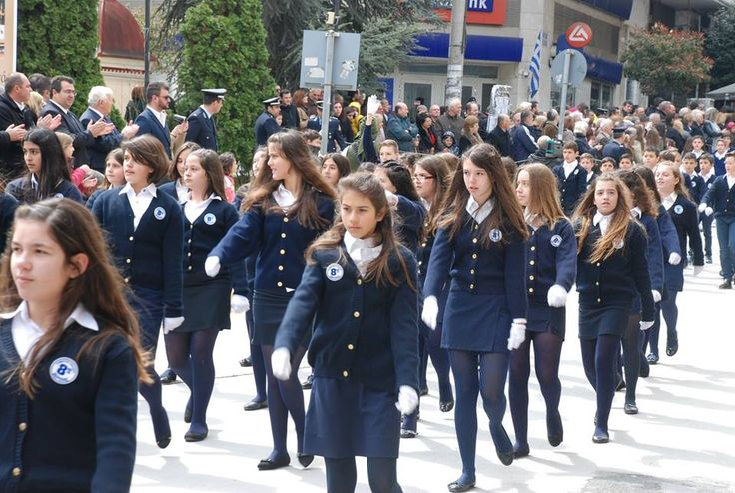 Με καμάρι παρέλασαν τα Δημοτικά Σχολεία της Βέροιας (φωτογραφίες & βίντεο)