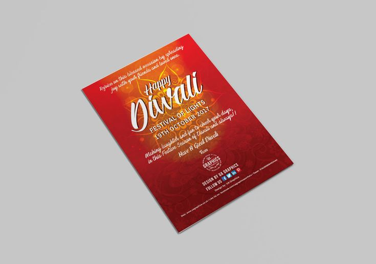 DIWALI CARD – Greeting card design for Diwali 2017, The Festival of Light presented as single-sided postcards. #Diwali #graphicdesign #greetingcards #postcards
