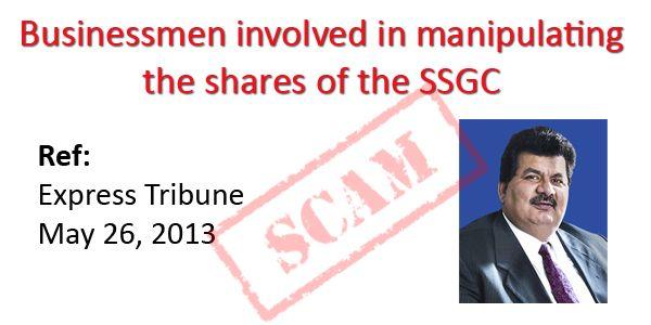 SSGC Scandal