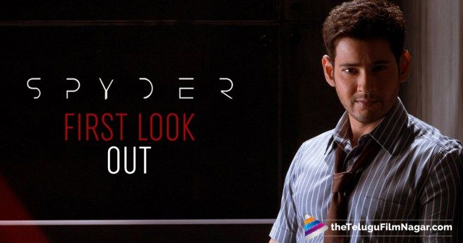 Mahesh Spider First Look Is Out,Telugu Filmnagar,Latest Tollywood Updates 2017,Mahesh23 First Look,Spyder First Look,Mahesh Babu upcoming film Spyder,Spyder Movie Updates,Mahesh Babu And A.R. Murugadoss Movie,#Mahesh23,Mahesh babu Spider movie first look