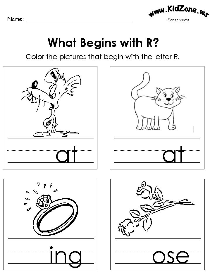 printable kindergarten worksheets | KidZone Preschool and ...