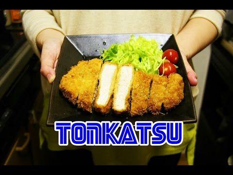 TONKATSU - Come preparare la cotoletta di maiale fritta giapponese - YouTube