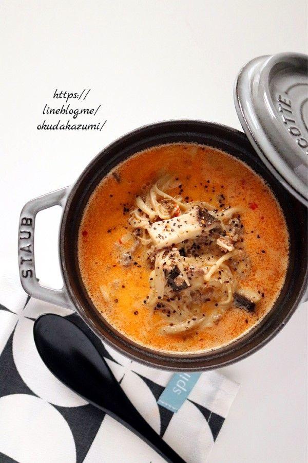 きのこの旨みたっぷり!めっちゃ簡単まろやか坦々スープ(オススメです) | たっきーママ オフィシャルブログ「たっきーママ@Happy Kitchen」Powered by Ameba