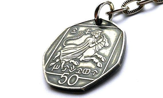 Coin keychain, Cyprus, Greek keychain, 1996, Mens accessory, Gift for him, Ancient Greece, Mythology jewelry, Vintage keychain, Vintage coin