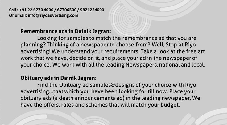 Dainik jagran display Rate Card Dainik jagran newspaper rate card Dainik jagran rate card Dainik jagran walk in appointment ad Rates Dainik jagran your cv ad Rate Card book ads in Dainik jagran how to give ad in Dainik jagran cost of advertising in  Dainik jagran newspapers advertising cost in Dainik jagran Dainik jagran contact email