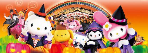 Sanrio Puroland Halloween 2015:)