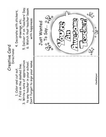 Cards for Teachers' Day | TeachersDay.com
