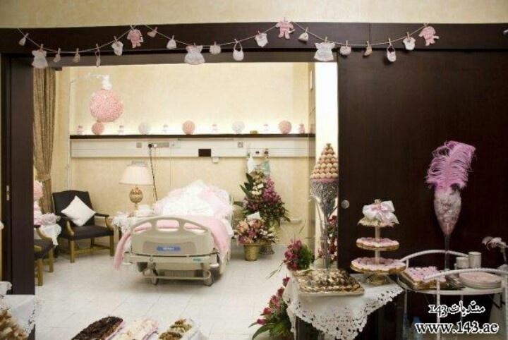baby girl hospital room decoration